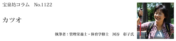 河谷彰子タイトル122